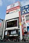 新宿に行ってきました。
