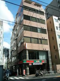 オフィススクエアビル新宿内見行ってきました。