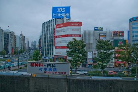 五反田に行ってきました。