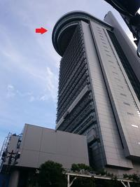 文京区役所に行ってきました。