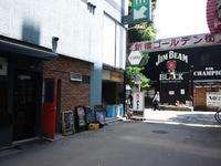 新宿に内見行ってきました。